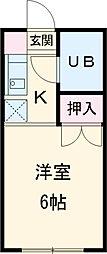京王線 聖蹟桜ヶ丘駅 徒歩15分