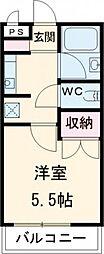 小田急多摩線 唐木田駅 徒歩11分