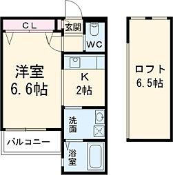 栄生駅 5.5万円