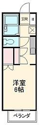 水野駅 2.6万円