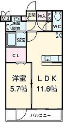 掛川駅 5.9万円