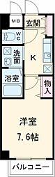 尼ヶ坂駅 5.5万円