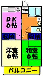 稲毛駅 4.6万円