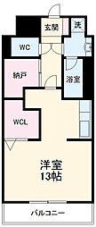 中央前橋駅 4.5万円