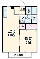 八街駅 4.8万円