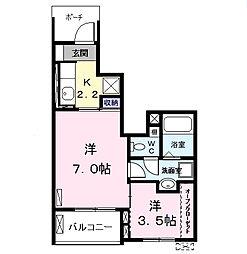 春田駅 5.4万円