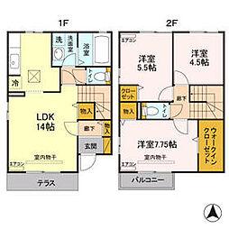 群馬総社駅 8.5万円