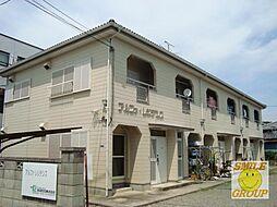 [テラスハウス] 千葉県市川市稲荷木3丁目 の賃貸【/】の外観