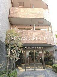 目黒駅 9.1万円