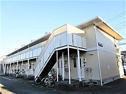 東林間駅 3.3万円