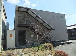 コーポ井川[2階]の外観