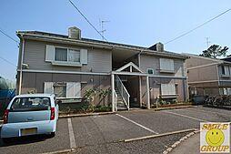 千葉県船橋市上山町1丁目の賃貸アパートの外観