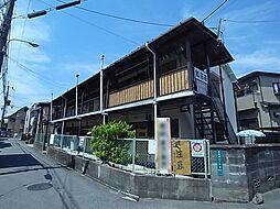 伊丹駅 2.0万円