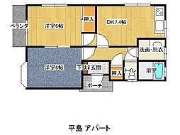 平島アパート[201号室]の間取り