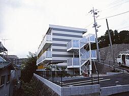 日野OGMII[3階]の外観