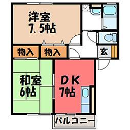 セジュール田村A[2階]の間取り