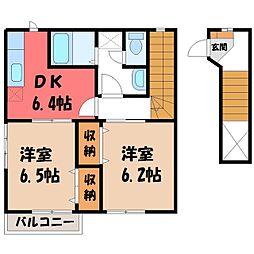 栃木県宇都宮市菊水町の賃貸アパートの間取り