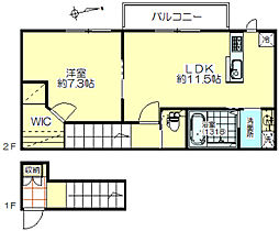 千葉県千葉市花見川区花園2丁目の賃貸アパートの間取り