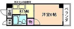 メゾン三原[3階]の間取り