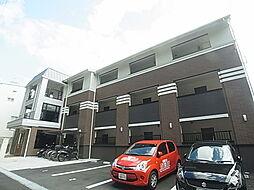 JR東海道・山陽本線 三ノ宮駅 徒歩15分の賃貸アパート
