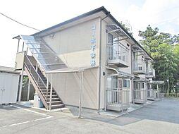 コーポ下今井[2階]の外観