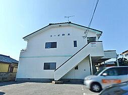 栃木県宇都宮市茂原2丁目の賃貸アパートの外観