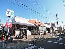 コープ長田 263m