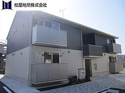 愛知県豊橋市東幸町字水神の賃貸アパートの外観