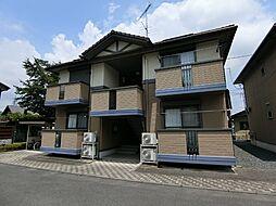 栃木県真岡市荒町3丁目の賃貸アパートの外観