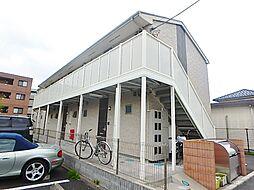 東京都日野市豊田1丁目の賃貸アパートの外観