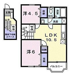 レジデンス21 A[2階]の間取り