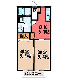 栃木県小山市美しが丘1丁目の賃貸アパートの間取り