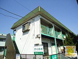 グリーンコーポ(堀江)[207号室]の外観