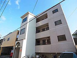 熊野マンション[3階]の外観