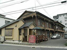 ひまわり荘[105号室]の外観