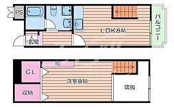 阪急京都本線 正雀駅 徒歩6分の賃貸マンション 2階1LDKの間取り