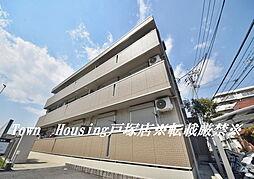 戸塚駅 8.3万円