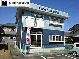 エルディムGAST HOUSE[1階]の外観