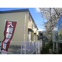 カツラコーポ B[2階]の外観