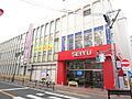西友豊田店 9...
