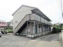 横浜線 町田駅 バス8分 第三小学校前下車 徒歩2分