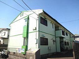 みどりハウス[2階]の外観