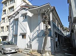 兵庫県神戸市灘区篠原北町1丁目の賃貸アパートの外観