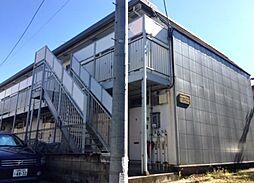 カンガルーマンション[1階]の外観