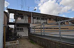 石橋荘[201号室]の外観