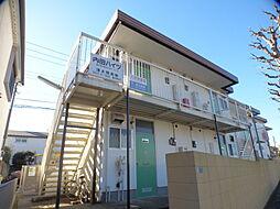 内田ハイツ[1階]の外観