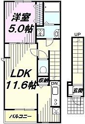 多摩都市モノレール 桜街道駅 徒歩5分の賃貸アパート