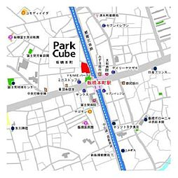 パークキューブ板橋本町の案内図