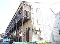🉐敷金礼金0円!🉐プラザ・ドゥ・ソフィア