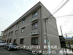 パークビュー藤阪[3階]の外観